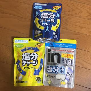 モリナガセイカ(森永製菓)の塩分チャージ(その他)