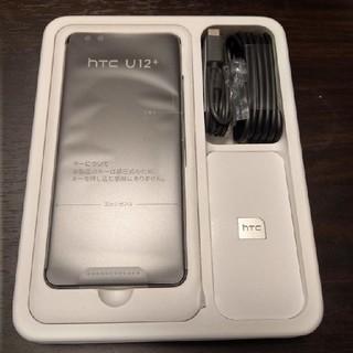ハリウッドトレーディングカンパニー(HTC)の(極美品A) HTC U12+ CeramicBlack 【国内正規品】(スマートフォン本体)