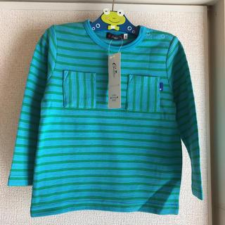 カルディア(CALDia)の新品 秋カルディア 子供服 95cm(Tシャツ/カットソー)