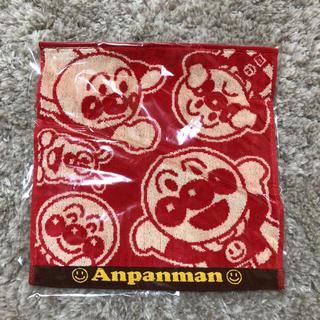 アンパンマン(アンパンマン)の[未開封]アンパンマンのハンカチ(ハンカチ)