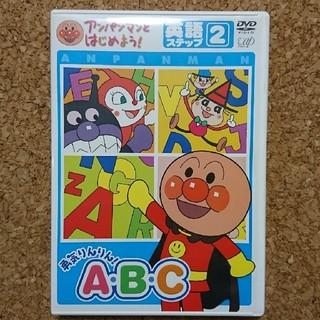 アンパンマン - アンパンマン☆英語DVD