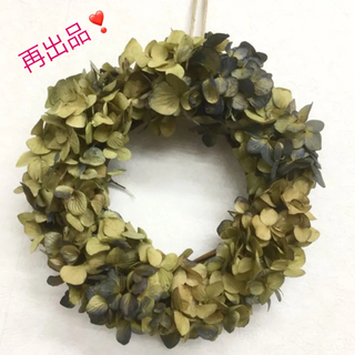 秋色紫陽花なドライリースダークグリーンネイビー(ドライフラワー)