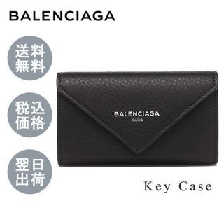 バレンシアガ(Balenciaga)のバレンシアガ キーケース 499204 DLQ0N 1000 ☆BLACK(キーケース)