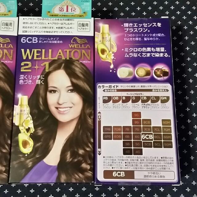WELLA(ウエラ)のウエラトーンツープラスワン コスメ/美容のヘアケア/スタイリング(白髪染め)の商品写真