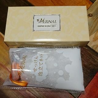 ヴァーナル(VERNAL)の値下げ♡ヴァーナル♡新品♡石鹸2個セット(ボディソープ / 石鹸)