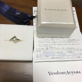 ヴァンドームアオヤマ(Vendome Aoyama)のk10 ヴァンドーム青山リング(リング(指輪))