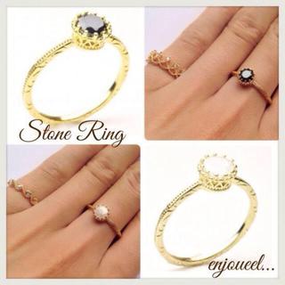 アンジュエール ストーンリング さのまい レディースのアクセサリー(リング(指輪))