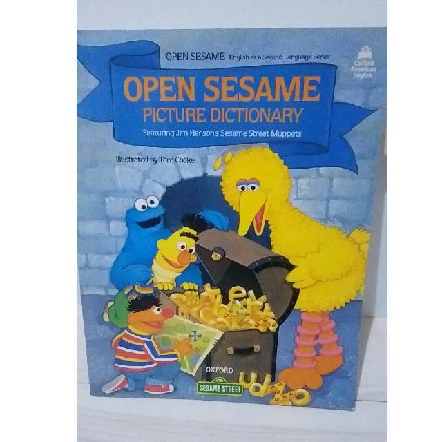 SESAME STREET(セサミストリート)のopen sesame picture dictionary 英語絵辞典 エンタメ/ホビーの本(絵本/児童書)の商品写真