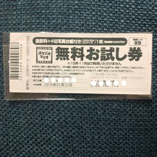みー様専用♡(その他)