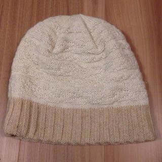 フルラ(Furla)のFURLA ニット帽(ニット帽/ビーニー)