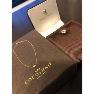 ココシュニック(COCOSHNIK)のココシュニック ダイヤ ブレス ete ケース付(ブレスレット/バングル)