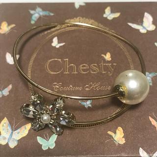 チェスティ(Chesty)の美品 chesty ブレスレット(ブレスレット/バングル)