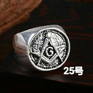 ♠秘密結社♣ フリーメイソンシンボルマークシルバー リング⭐(リング(指輪))
