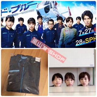 ★ コードブルー フライトジャケット S ★