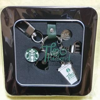 スターバックスコーヒー(Starbucks Coffee)の海外限定★スターバックス タイ進出20周年記念のキーホルダー■シルバー(キーホルダー)