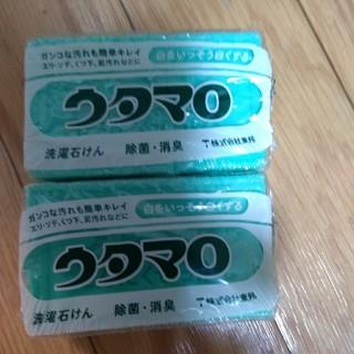トウホウ(東邦)のウタマロ石鹸(洗剤/柔軟剤)