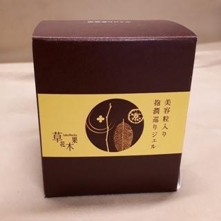 ソウカモッカ(草花木果)の草花木果 抱潤巡りジェル<美容液>(美容液)