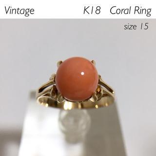 【Vintage】新品仕上げ済★K18 天然珊瑚 ハート透かしリング(リング(指輪))