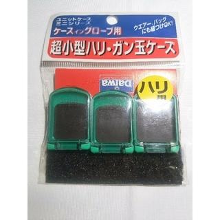 ダイワ(DAIWA)のダイワ 超小型ハリ・ガン玉ケース(針用)(その他)