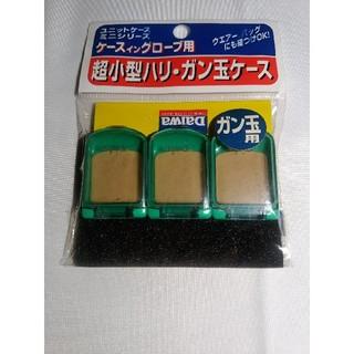 ダイワ(DAIWA)のダイワ 超小型ハリ・ガン玉ケース(ガン玉用)(その他)