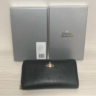 ヴィヴィアンウエストウッド(Vivienne Westwood)のヴィヴィアンウエストウッド 長財布 ブラック 箱あり(財布)
