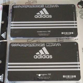 アディダス(adidas)のadidas 色鉛筆 アディダス 文具 2セット(色鉛筆 )