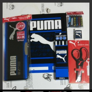 プーマ(PUMA)のプーマ  PUMA 筆箱 鉛筆 消しゴム 自由帳 鉛筆キャップ ハサミ(その他)