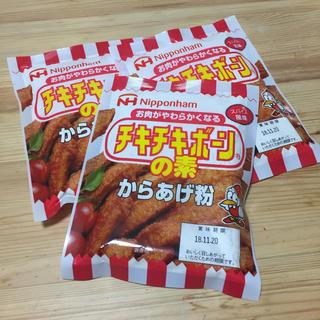 ニホンハム(日本ハム)のチキチキボーンの素 からあげ粉 唐揚げ粉 3袋(調味料)