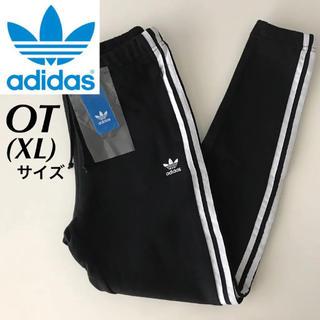 アディダス(adidas)の【定価8629円】adidas スキニーパンツ トラックパンツ 黒 XLサイズ(スキニーパンツ)