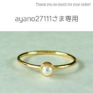 〈03〉選べるサイズ&カラー【パールの一粒リング】(リング(指輪))