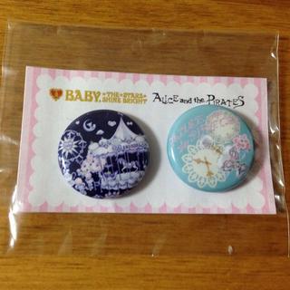 ベイビーザスターズシャインブライト(BABY,THE STARS SHINE BRIGHT)のベイビー&アリパイ 缶バッジセット(ブローチ/コサージュ)