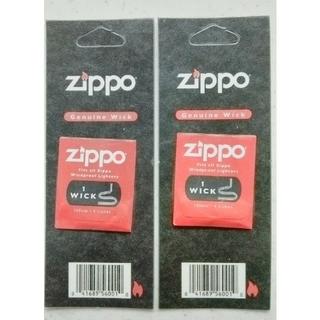 ジッポー(ZIPPO)のZippo ライター 替え芯 ×2個セット(タバコグッズ)