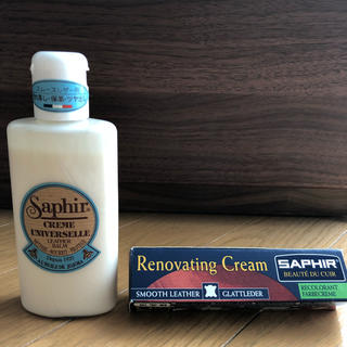 サフィール(Saphir)のサフィール レザー補修クリーム&レザーローション(日用品/生活雑貨)