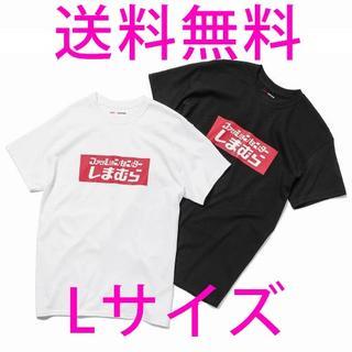 シマムラ(しまむら)のしまむら zozotown ボックス ロゴ Tシャツ 2色セット(Tシャツ/カットソー(半袖/袖なし))