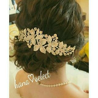 リーフモチーフブライダルビジューボンネ♡結婚式(ヘッドドレス/ドレス)