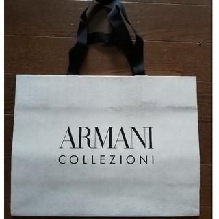アルマーニ コレツィオーニ(ARMANI COLLEZIONI)のアルマーニショップ袋(ショップ袋)