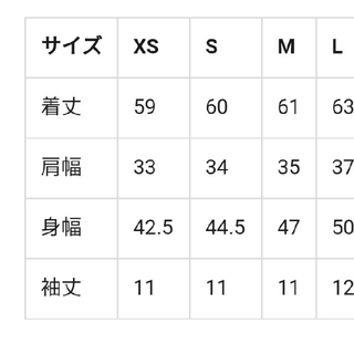 ジーユー(GU)の新品未使用✨GU フリルスリーブブラウス M(シャツ/ブラウス(半袖/袖なし))