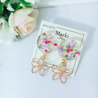 flower accessory pierce(ピアス)