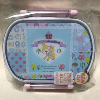 ハミングミント(ハミングミント)のハミングミント☆お弁当箱 ランチボックス(弁当用品)