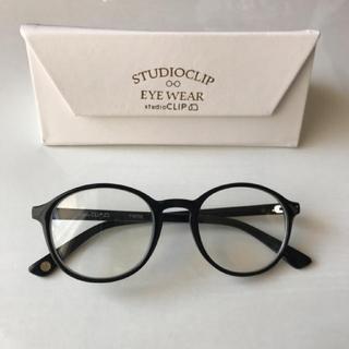 スタディオクリップ(STUDIO CLIP)のstudio clip だて眼鏡 黒(サングラス/メガネ)