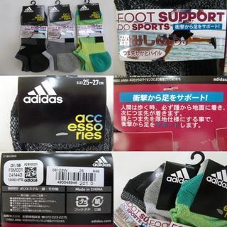 アディダス(adidas)のQ)3足(25-27)アディダス★アンクルソックス 踏みしめる 部分パイル 福助(その他)