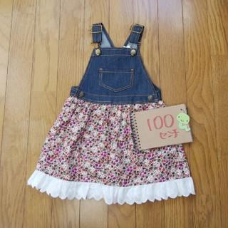 100♪新品♪デニム×コーデュロイ切り替えジャンパースカート♪ベージュ×小花柄♪(ワンピース)