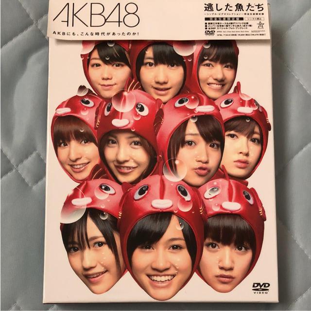 AKB48 - AKB48逃した魚たち~シ...