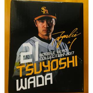専用ページ バブルヘッドコレクション2017 和田毅投手(スポーツ)