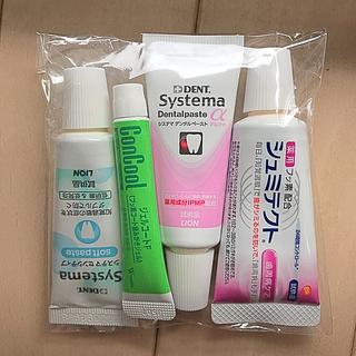 DENTシステマ コンクール シュミテクト 歯磨き粉