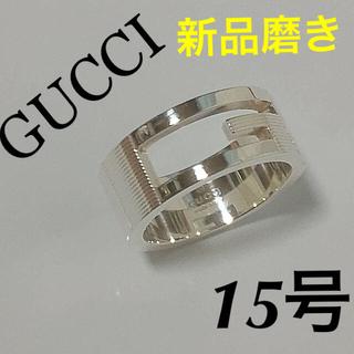 グッチ(Gucci)の15号と11号の2点セットGUCCI(定価25.920円) ブランデッドGリング(リング(指輪))