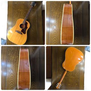 ギブソン(Gibson)のヴィンテージな鳴り!Gibson j-50(アコースティックギター)