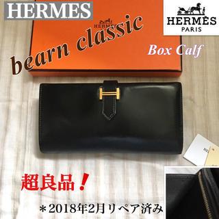エルメス(Hermes)のHERMES/エルメスペアンクラシックボックスカーフ長財布ゴールド金具V刻印(長財布)