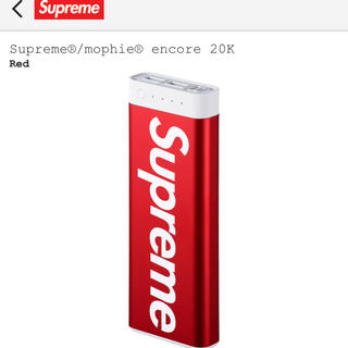 シュプリーム(Supreme)の込 Supreme mophie encore 20K Red シュプリーム(バッテリー/充電器)