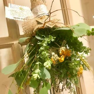 ♪フレッシュブーケ 2nd♪ 花束 ドライフラワー グリーン (ドライフラワー)